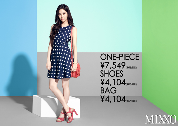 [140508] TaeTiSeo (SNSD) New Picture for Mixxo CF [5]