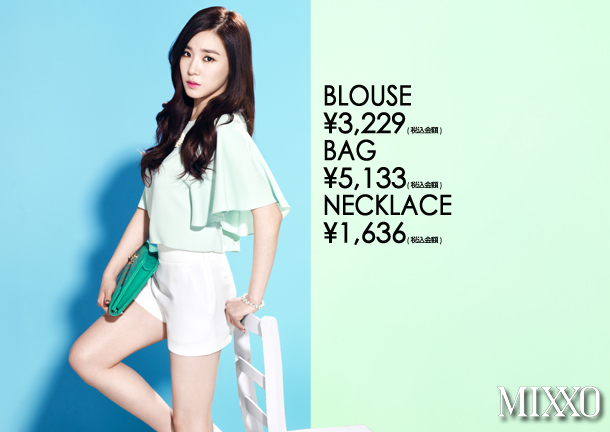 [140508] TaeTiSeo (SNSD) New Picture for Mixxo CF [6]