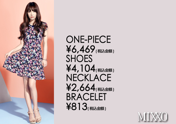 [140508] TaeTiSeo (SNSD) New Picture for Mixxo CF [7]