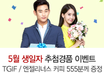 [140508] Yoona (SNSD) New Picture for Lotte Department Store CF [4]