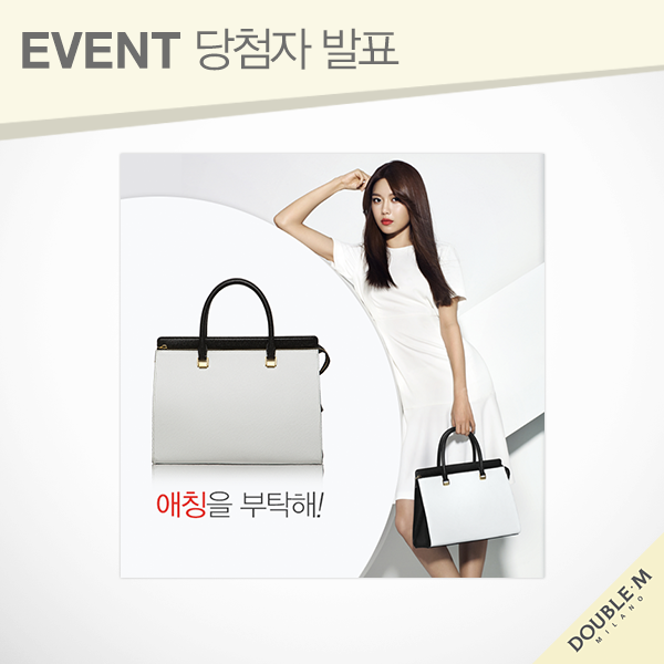 [140509] Sooyoung (SNSD) New Picture for Double M CF