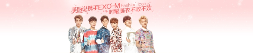 [140511] EXO-M New Picture for MeiLiShou CF [3]