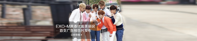 [140511] EXO-M New Picture for MeiLiShou CF [4]