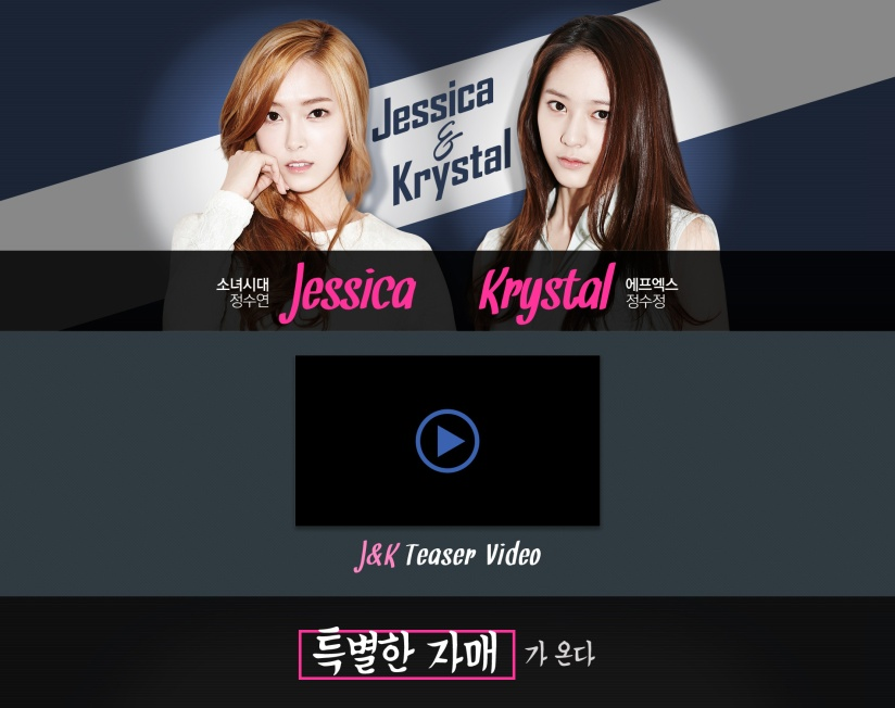 [140512] Jessica & Krystal Variety Show @ OnStyle Channel [3]