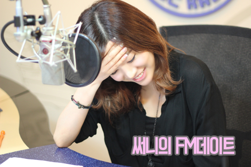 [140512] Sunny (SNSD) New Picture for FM4U FM Date [11]