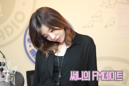 [140512] Sunny (SNSD) New Picture for FM4U FM Date [12]