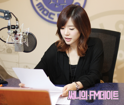 [140512] Sunny (SNSD) New Picture for FM4U FM Date [15]