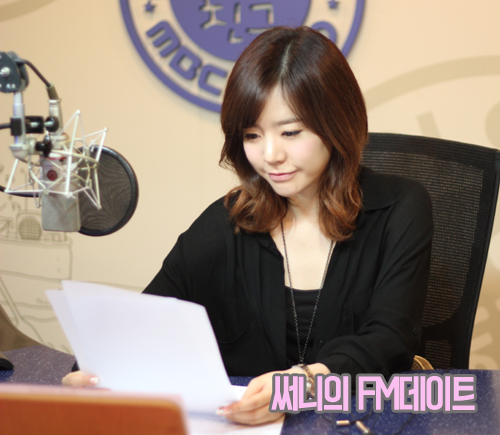 [140512] Sunny (SNSD) New Picture for FM4U FM Date [16]