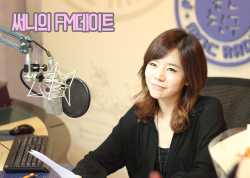 [140512] Sunny (SNSD) New Picture for FM4U FM Date [17]