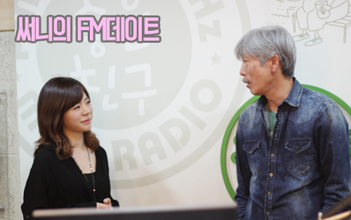 [140512] Sunny (SNSD) New Picture for FM4U FM Date [19]