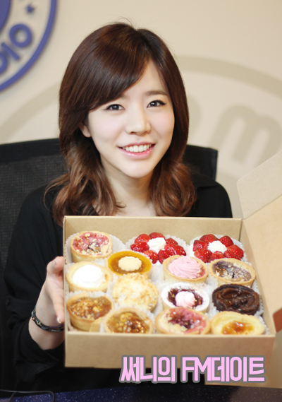 [140512] Sunny (SNSD) New Picture for FM4U FM Date [27]