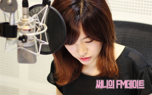 [140512] Sunny (SNSD) New Picture for FM4U FM Date [7]