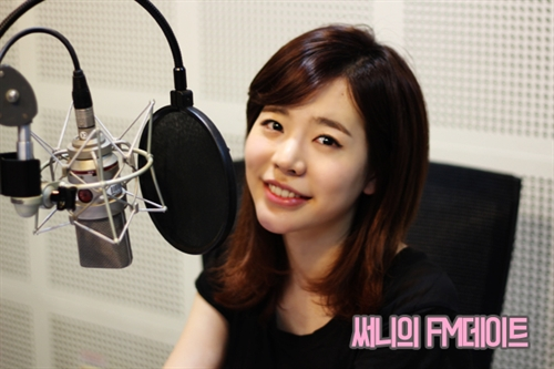 [140512] Sunny (SNSD) New Picture for FM4U FM Date [8]