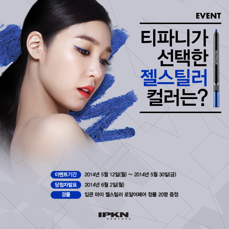 [140512] Tiffany (SNSD) New Picture for IPKN CF [2]