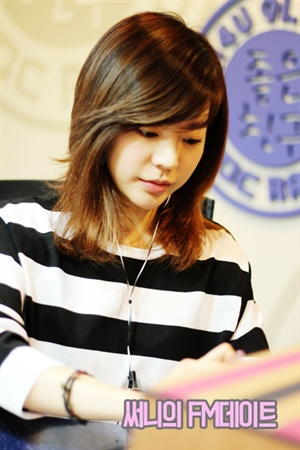 [140515] Sunny (SNSD) New Picture for FM Date [10]
