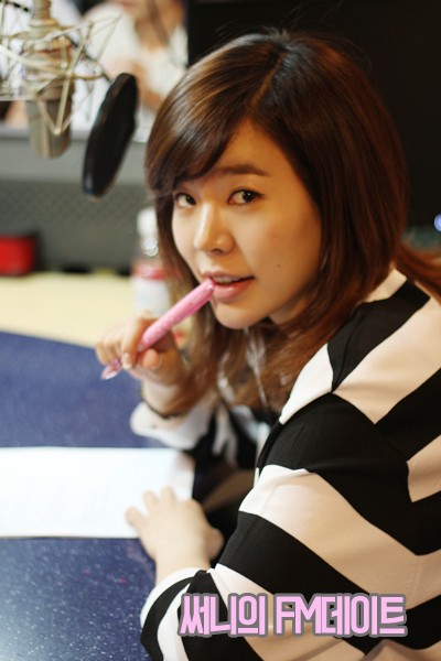 [140515] Sunny (SNSD) New Picture for FM Date [11]