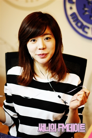 [140515] Sunny (SNSD) New Picture for FM Date [12]