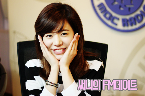 [140515] Sunny (SNSD) New Picture for FM Date [5]