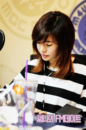 [140515] Sunny (SNSD) New Picture for FM Date [9]