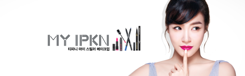 [140515] Tiffany (SNSD) New Picture for IPKN CF [2]