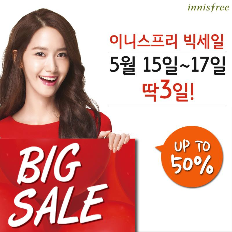 [140515] Yoona (SNSD) New Picture for Innisfree CF