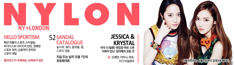 [140516] Jessica (SNSD) & Kyrstal (F(x)) @ NYLON Magazine Issue June 2014 [2]
