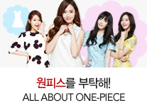 [140516] Sooyoung, Jessica, Taeyeon & Yoona (SNSD) New Picture for Lotte Department Store CF [4]