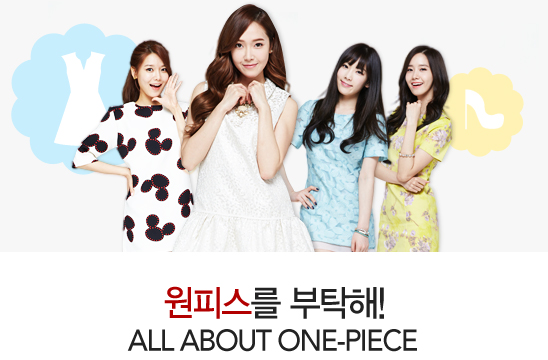 [140516] Sooyoung, Jessica, Taeyeon & Yoona (SNSD) New Picture for Lotte Department Store CF [5]