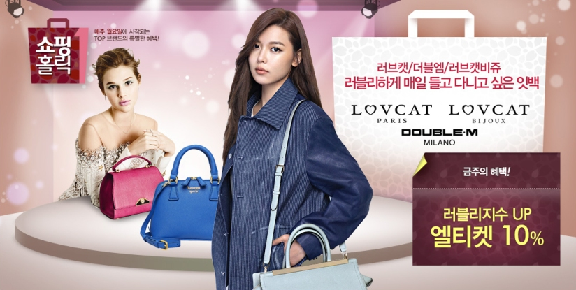 [140516] Sooyoung (SNSD) New Picture for Lotte Department Store CF [17]