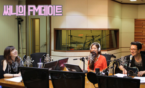 [140516] Sunny (SNSD) New Picture for FM4U FM Date [3]