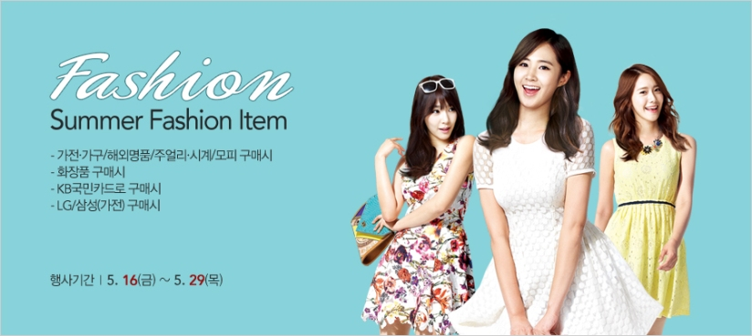 [140516] Tiffany, Yuri & Yoona (SNSD) New Picture for Lotte Department Store CF [8]