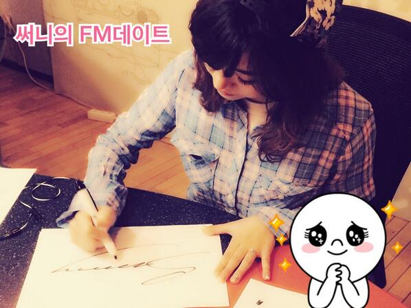 [140518] Sunny (SNSD) New Picture for FM Date [1]