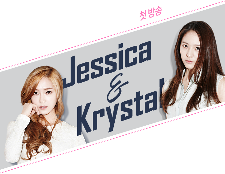 [140519] Jessica (SNSD) & Krystal (F(x)) New Picture for Cover Girl [1]