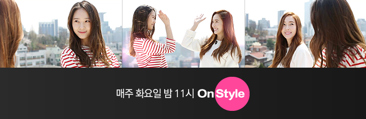 [140519] Jessica (SNSD) & Krystal (F(x)) New Picture for Cover Girl [2]