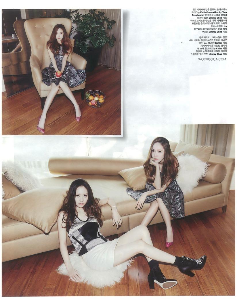 [140519] Jessica (SNSD) & Krystal (F(x)) @ W Korea Magazine Issue June (Scan) by Woorissica [2]