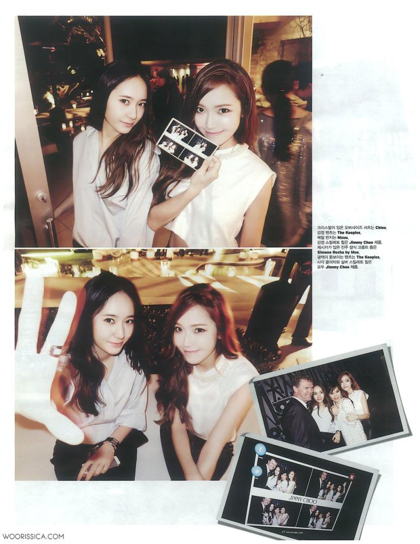 [140519] Jessica (SNSD) & Krystal (F(x)) @ W Korea Magazine Issue June (Scan) by Woorissica [9]