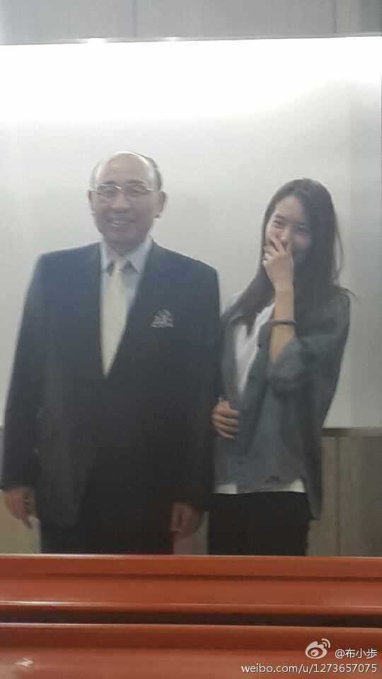 [140519] Yoona (SNSD) @ Dongguk University by 布小歩 [1]
