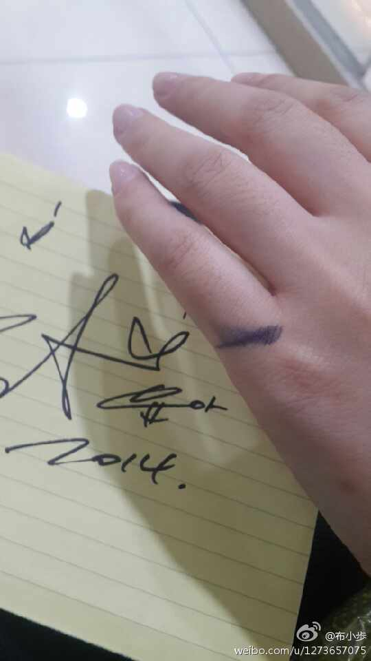 [140519] Yoona (SNSD) @ Dongguk University by 布小歩 [6]