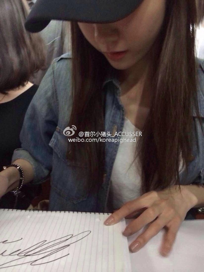[140519] Yoona (SNSD) @ Dongguk University by 首尔小猪头_ACCUSSER [1]