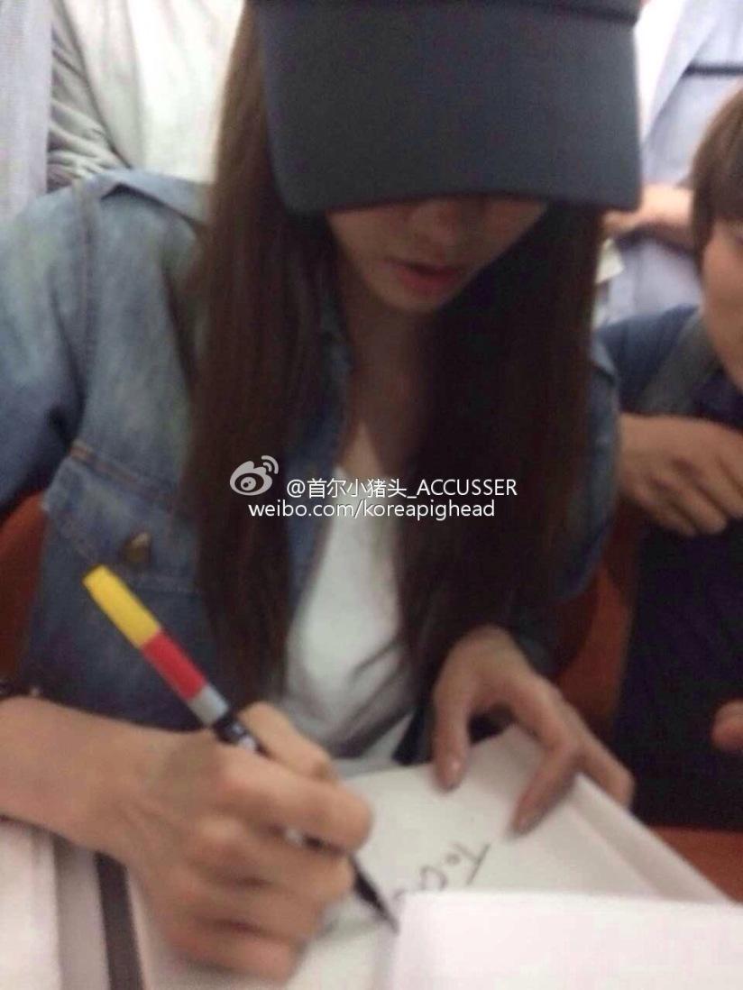 [140519] Yoona (SNSD) @ Dongguk University by 首尔小猪头_ACCUSSER [2]