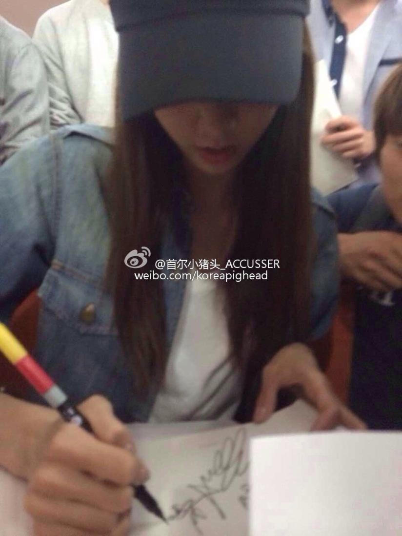 [140519] Yoona (SNSD) @ Dongguk University by 首尔小猪头_ACCUSSER [3]