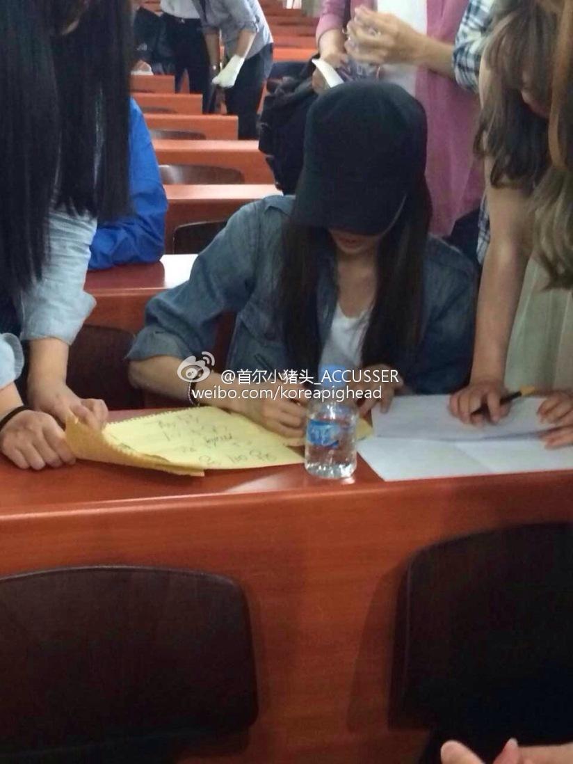 [140519] Yoona (SNSD) @ Dongguk University by 首尔小猪头_ACCUSSER [4]