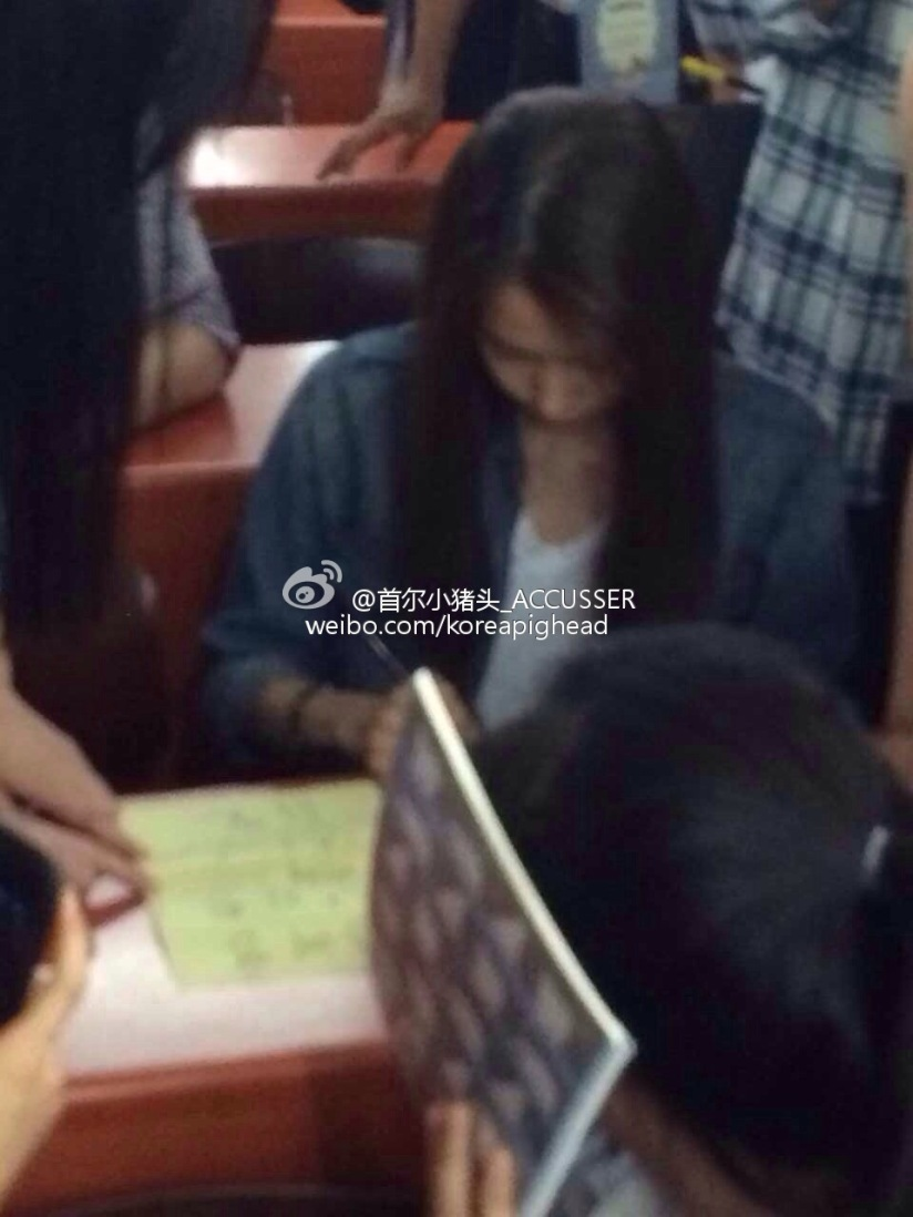 [140519] Yoona (SNSD) @ Dongguk University by 首尔小猪头_ACCUSSER [5]