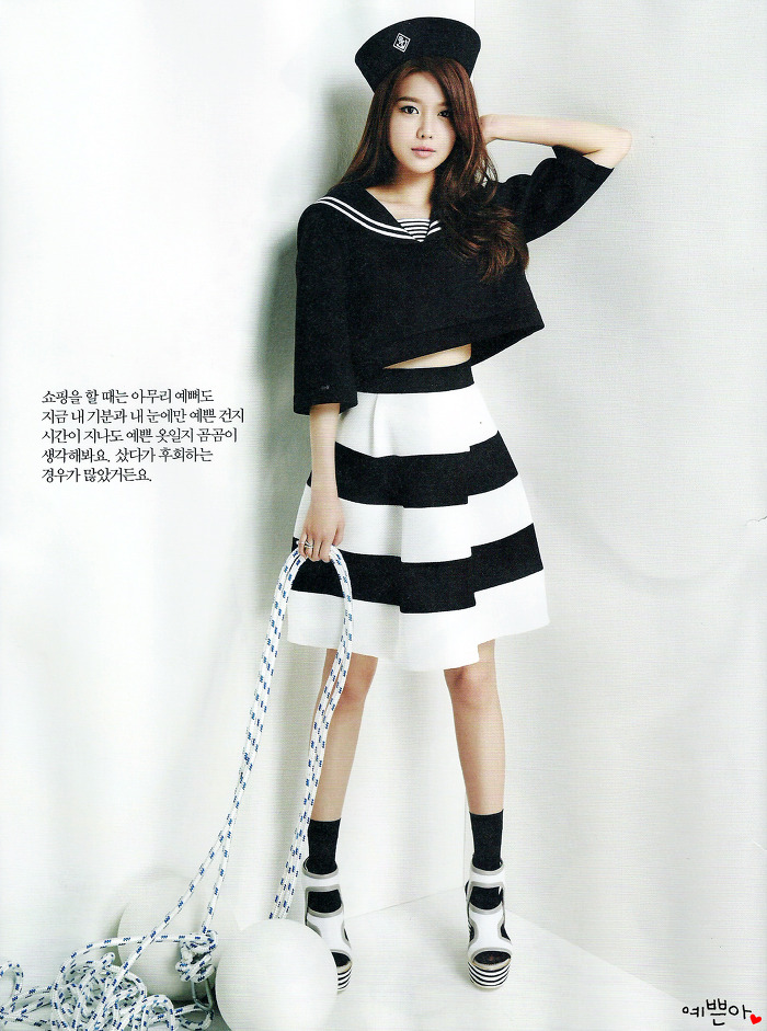 [140520] Sooyoung (SNSD) @ The Celebrity Magazine Issue June (Scan) by 예쁜아 [3]
