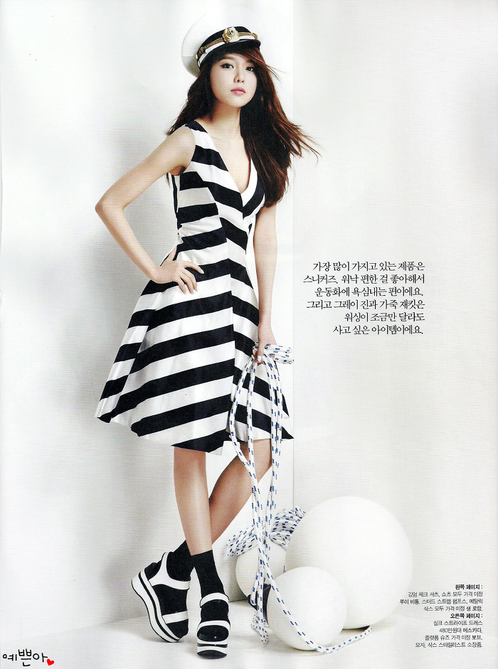 [140520] Sooyoung (SNSD) @ The Celebrity Magazine Issue June (Scan) by 예쁜아 [8]