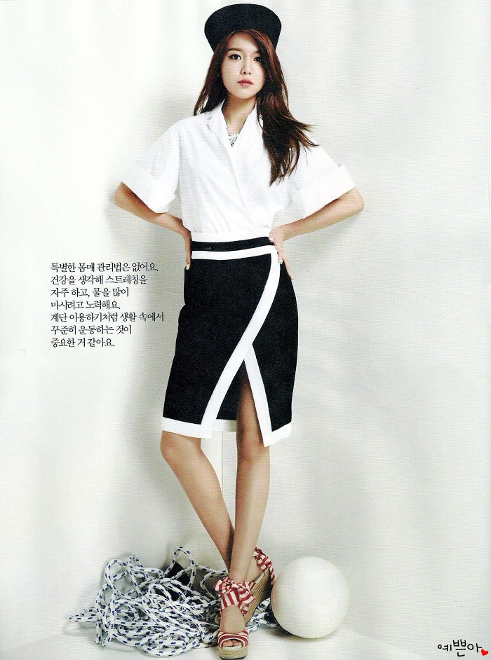 [140520] Sooyoung (SNSD) @ The Celebrity Magazine Issue June (Scan) by 예쁜아 [9]