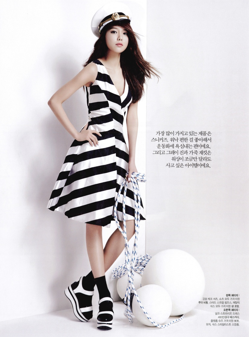 [140520] Sooyoung (SNSD) @ The Celebrity Magazine Issue June (Scan) by 탱Limea [1]