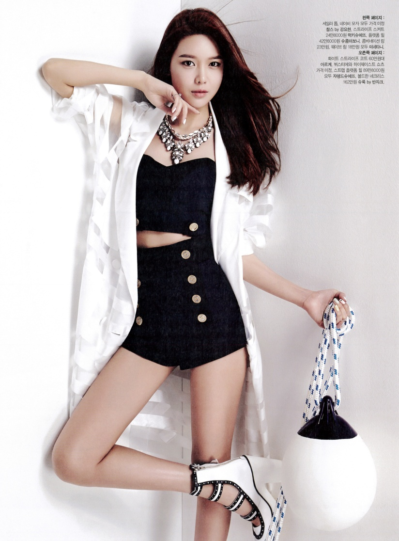 [140520] Sooyoung (SNSD) @ The Celebrity Magazine Issue June (Scan) by 탱Limea [4]