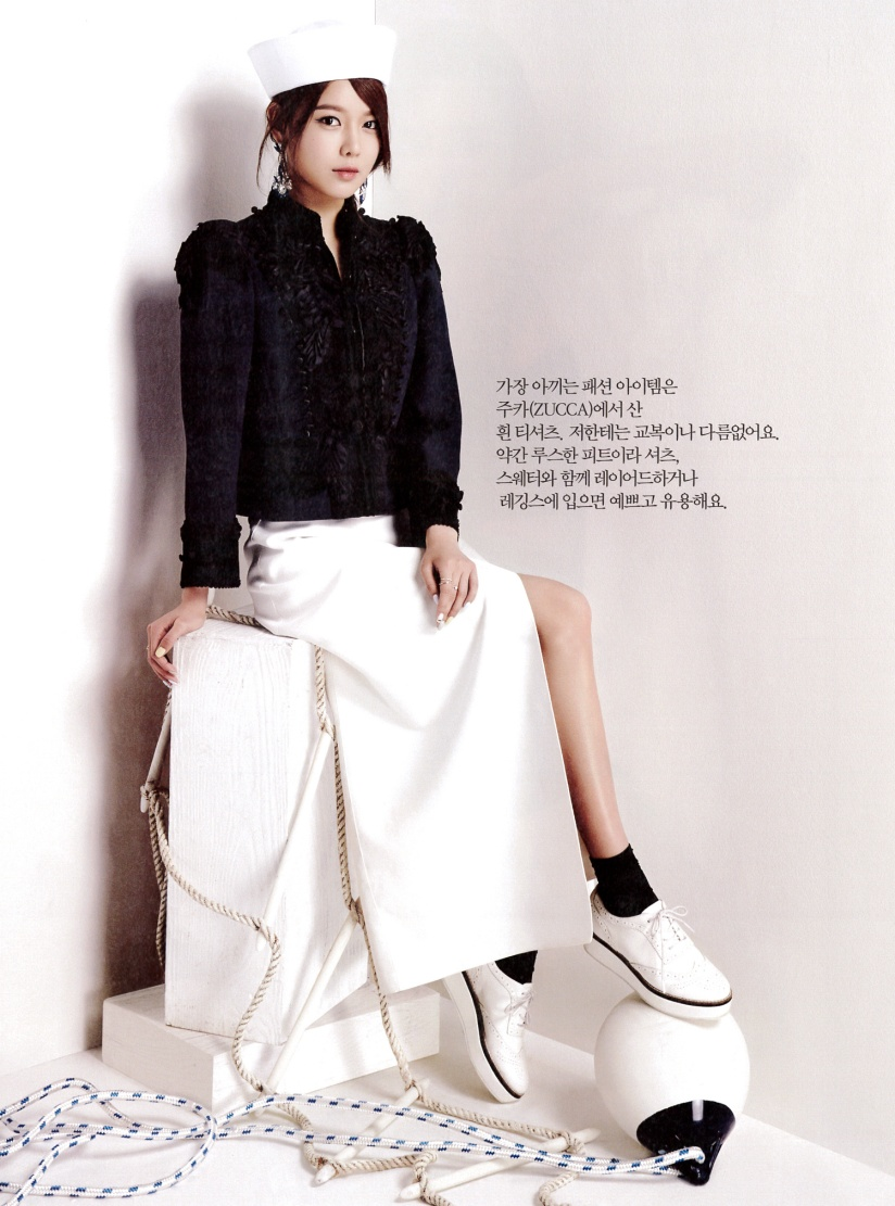 [140520] Sooyoung (SNSD) @ The Celebrity Magazine Issue June (Scan) by 탱Limea [5]