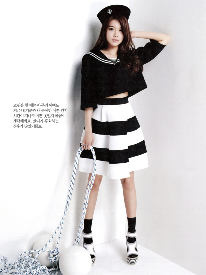 [140520] Sooyoung (SNSD) @ The Celebrity Magazine Issue June (Scan) by 탱Limea [6]